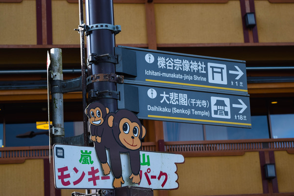 きっと見つかるあなたの京都、プライベート京都観光ツアーガイド「Charlie's Kyoto Tours」(チャーリーズ・京都ツアーズ)