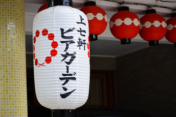 もっと知ろう、神道、仏教、舞妓・芸妓の街:北野エリアウォーキングツアー