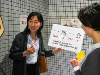 東山探索ウォーキングツアー+茶道体験